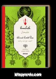 İlmihal-Ahmed Cevdet Paşa (İki Dil (Alfabe) Bir Kitap -Osmanlıca-Türkçe)