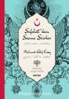 Safahat'dan Seçme Şiirler-Mehmed Akif Ersoy (İki Dil (Alfabe) Bir Kitap-Osmanlıca-Türkçe)