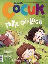 Çamlıca Çocuk Dergisi Sayı 18 Temmuz - Ağustos 2017