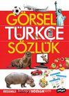 Görsel Türkçe Sözlük & Resimli Türkçe Sözlük
