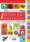 Benim İlk Sözlüğüm & Çocuklar İçin Resimli İlk Kitaplar Serisi