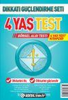 4 Yaş Test Görsel Algı Seti / 4 Yaş Test Kitapçığı