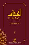 El-Keşşaf (3. Cilt)