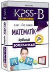 2018 KPSS Lise Ön Lisans Matematik Açıklamalı Soru Bankası