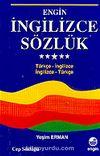 İngilizce Sözlük / Cep Sözlüğü/Türkçe-İngilizce/İngilizce-Türkçe