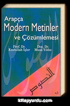 Arapça Modern Metinler ve Çözümlemesi