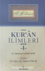 Kur'an İlimleri (2 Kitap Takım)
