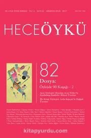 Yıl:14 Sayı:82 Ağustos Hece Öykü İki Aylık Öykü Dergisi
