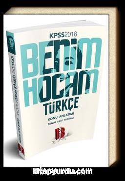 2018 KPSS Türkçe Konu Anlatımı