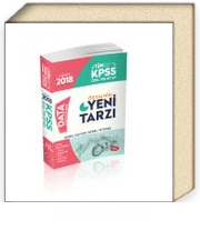 2018 KPSS Genel Yetenek Genel Kültür Konu Anlatımlı Tek Kitap
