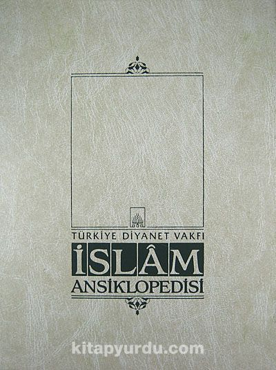 İslam Ansiklopedisi 36. Cilt - Komisyon pdf epub