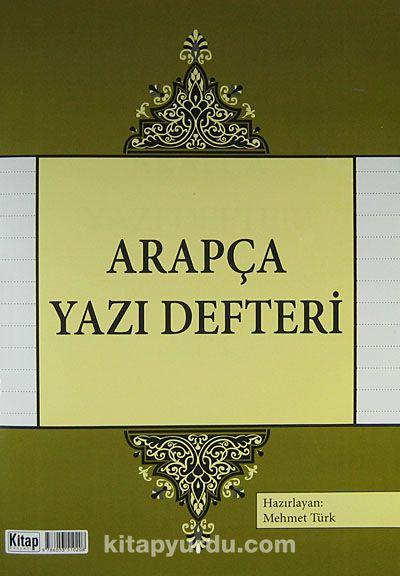 Arapça Yazı Defteri (47 Sayfa)