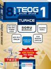 TEOG 1 Türkçe Soru Bankası