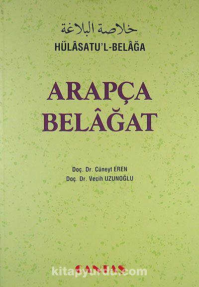 Arapça Belagat - Vecih Uzunoğlu pdf epub