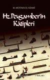Hz. Peygamber'in Katipleri