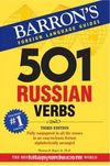 Foreign Language Guides 501 Russian Verbs