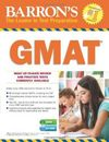 GMAT with CD ROM