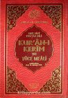 Kur'an-ı Kerim ve Yüce Meali / Hak Dini Kur'an Dili