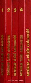 Devrimler ve Karşı Devrimler Tarihi Ansiklopedisi (5 Cilt Takım) (Ürün Kodu: 2-D-1)