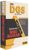 2018 DGS Vitamin Çözümlü Soru Bankası