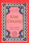 Küçük Sözler (Kazakça Tercümesi)