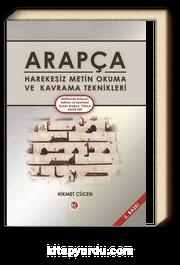Arapça Harekesiz Metin Okuma ve Kavrama Teknikleri