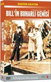 Steamboat Bill Jr. - Bill'in Buharlı Gemisi (Dvd)