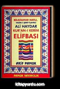 Kuran-I Kerim'in Elifbası (Elifba-006)