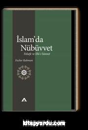 İslam'da Nübüvvet & Felsefe ve Ehl-i Sünnet