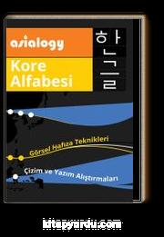 Asialogy Kore Alfabesi & Görsel Hafıza Teknikleri Çizim ve Yazım Alıştırmaları
