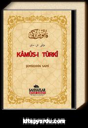 Kamus-ı Türki