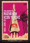 Rusya'nın Kısa Tarihi