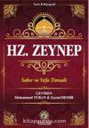 Hz. Zeynep & Sabır ve Vefa Timsali