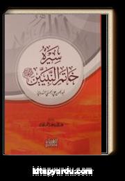 Hatemin Nebiyyin (Arapça)
