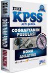 KPSS Coğrafyanın Pusulası Konu Anlatımı