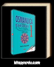 Osmanlıca Dersleri-1
