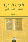el-Belagatü'l-Müyessera Meânî – Beyân – Bedî