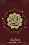 Al Fatawa Alşamia