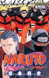 Naruto 36.Cilt