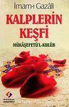 Kalplerin Keşfi & Mükaşefetü'l-Kulub (İthal Kağıt)