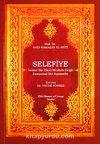 Selefiye & İslami Bir Ekol Mezheb Değil Zamansız bİr Aşamadır