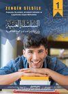 Zengin Silsile & Arapçada Eş Anlamlı Kelimeler ve Çoğullardan Oluşan Müfredatlar