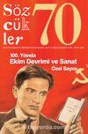 Sözcükler İki Aylık Edebiyat Dergisi Sayı:70 Kasım-Aralık 2017