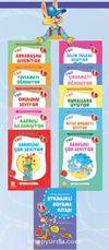 Öykülerle Sosyal Zeka Eğitimi Tali 3 (10 Kitap Set)