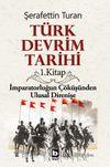 Türk Devrim Tarihi / 1