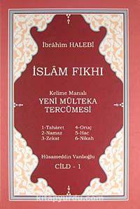 İslam Fıkhı Kelime Manalı Yeni Mülteka Tercümesi (6 Cilt)