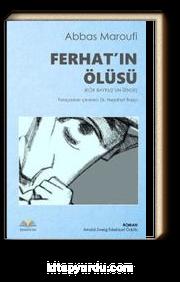 Ferhat'ın Ölüsü