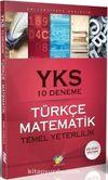 YKS 1. Oturum Türkçe Matematik 10 Deneme