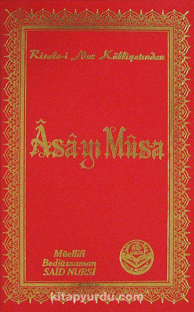 Asa-yı Musa (Lügatçeli)