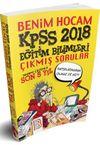 2018 KPSS Eğitim Bilimleri Tamamı Çözümlü Son 5 Yıl Çıkmış Sorular